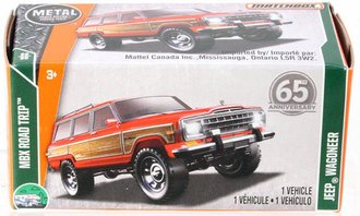 Jeep Wagoneer (Red)