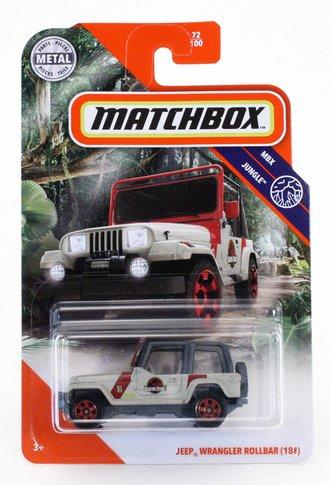 Jurassic Park Jeep Wrangler w/Rollbar