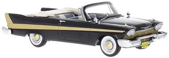 1958 Plymouth Convertible (Black/Gold)