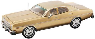 1977 Plymouth Fury (Gold)