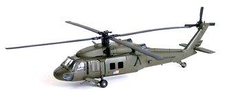 Sikorsky UH-60 Blackhawk Helicopter (Olive Green)