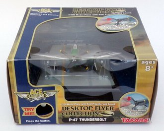 Takara Ace Legend P-47 Thunderbolt w/Real Propeller & Sound