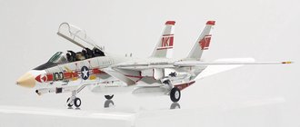 VF-1 Wolf Pack OP Frequent Wind