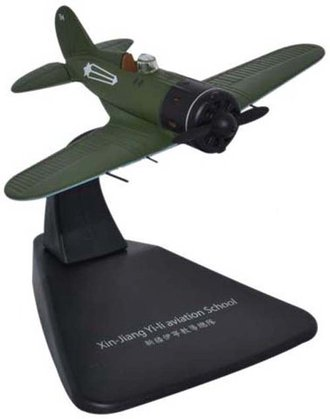 1:72 Polikarpov I-16 Type 10 Xin-Jiang Yi-li Aviation School