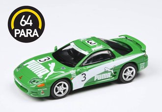 "1:64 Mitsubishi 3000GT GTO ""Puma"" (RHD)"