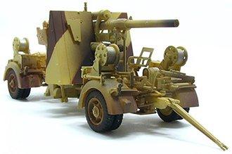 "Krupp 88mm FlaK 37 ""German Army, 1942"" (Beige)"