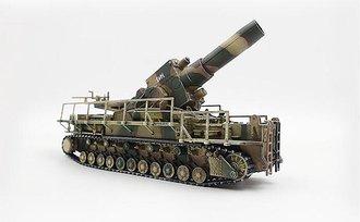 "Karl-Gerat 041 Long-Barrel, Self-Propelled Siege Mortar w/Shells ""Loki"", April 1945"