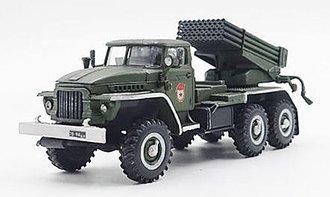 BM-21 Grad - Soviet Army, 1970