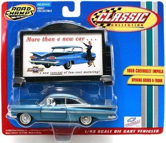 1959 Chevy Impala Hardtop (Blue)