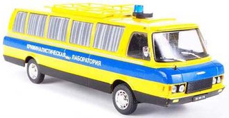 ZIL 118KL Police Mobile Crime Lab Bus